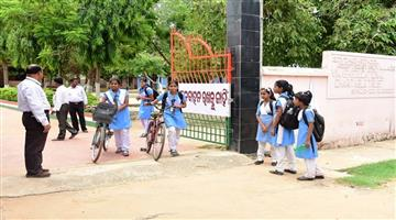 Khabar Odisha:Congress-Bharat-Bandh--Odishas-All-School-College-and-University-Closed-BPUT-Exam-Cancel