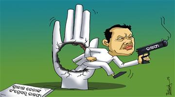 Khabar Odisha:Congress-Srikant-Jena-Cartoon-Khabar-Odisha