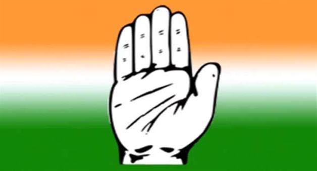 Khabar Odisha:Congress-to-protest-on-farmer-issue-today