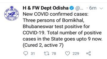 Khabar Odisha:Corona-9-positive-case-in-Odisha