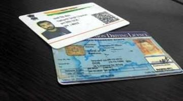 Khabar Odisha:Driving-license-fitness-certificates-invalid-from-1st-February-should-be-accepted-till-June-30-Transport-Ministry--Read-more-at-httpseconomictimesidriving-license-fitness-certificates-invalid-from-1st-february-should-be-accepted-till-june-30-transport-ministry