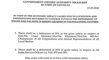 Khabar Odisha:CoronavirusLockdown-Impact-Odisha-Govt-Announces-Big-Salary-Curbs