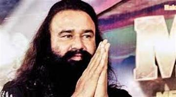 Khabar Odisha:Court-to-announce-punishment-for-dera-chief-Ram-Rahim