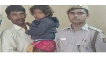 Khabar Odisha:Crime-Delhi-Marshal-bravery-girl-child-kidnapped-saved-police-najafgarh