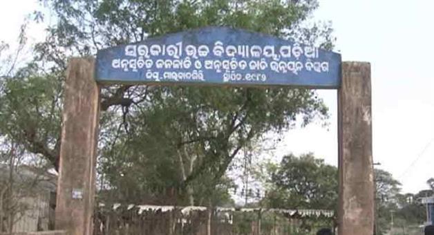 Khabar Odisha:Crime-Education-Odisha-Matric-exam-math-OMR-Stolen-in-malkangiri-4suspend