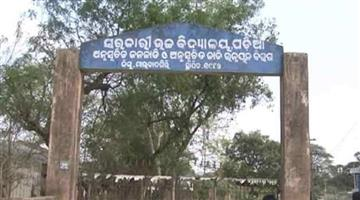 Khabar Odisha:Crime-Education-Odisha-Matric-exam-math-OMR-Stolen-in-malkangiri-4suspend