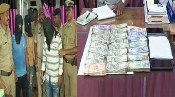 Khabar Odisha:Crime-Odisha-30lacks-brownsugar-seized-from-balesore