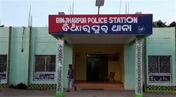 Khabar Odisha:Crime-Odisha-BJD-Student-Leader-Jitendra-Pradhan-Arrest