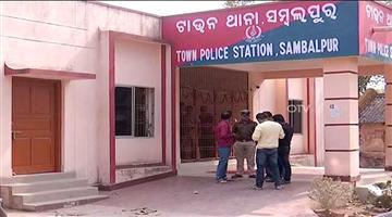 Khabar Odisha:Crime-Odisha-Cyber-crime-Minor-boy-arrested