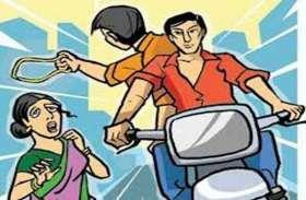 Khabar Odisha:Crime-Odisha-Gold-loot-from-a-old-couple