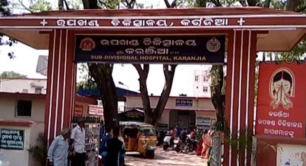 Khabar Odisha:Crime-Odisha-attack-on-Old-couple-While-Sleeping-in-their-home