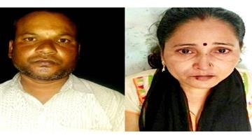Khabar Odisha:Crime-UP-Fake-SC-ST-case-Agra-police-arrested-accused-couple-for-burnt-alive-wife-of-retired-army-man