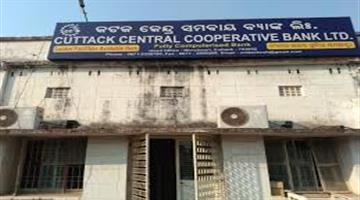 Khabar Odisha:Cuttack-CCB-Ltd-has-contributed-Rs2crores-from-its-profit-from-the-year-2018-19-Rs227851