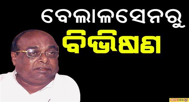 Khabar Odisha:Dama-Rout-Belalasena-Bibhisena