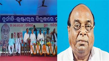 Khabar Odisha:Dama-Rout-Calls-Odisha-CM-Naveen-A-Corrupt-Leader