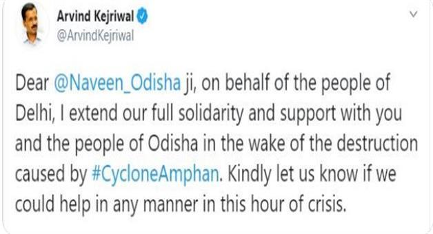 Khabar Odisha:Delhi-Chief-Minister-Arvind-Kejriwal-extended-a-helping-hand-to-Odisha