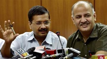 Khabar Odisha:Delhi-govt-provide-100-types-of-service-against-collect-50-rupees-at-door-stop