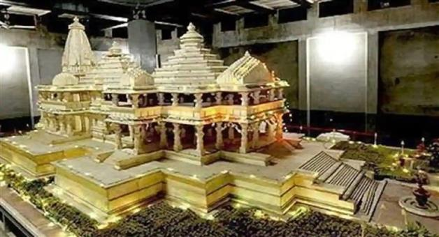 Khabar Odisha:Devotees-donated-Rs-460-crore-for-the-construction-of-the-temple-in-Ayodhya