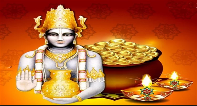 Khabar Odisha:Dhanteras-2018-Purchasing-Time-Shubh-Muhurat-Which-Thing-Will-Be-Good-To-Buy