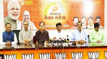 Khabar Odisha:Dharmendra-Pradhan-Target-Odisha-CM-Naveen-Patnaik