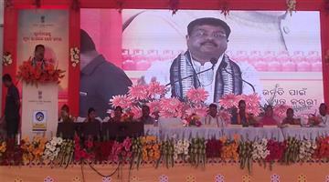 Khabar Odisha:Dharmendra-Pradhan-laid-stone-Bottling-plant-in-Bolangir