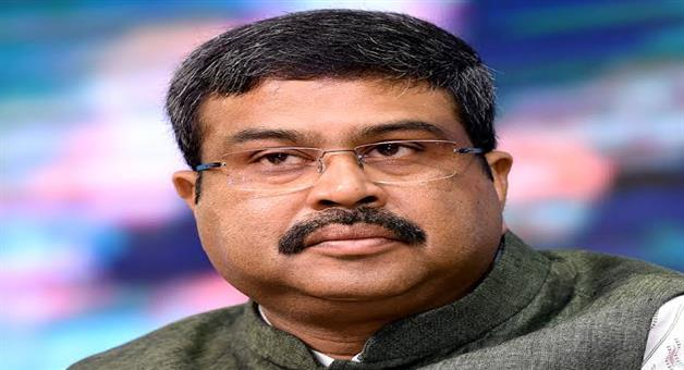 Khabar Odisha:Dharmendra-Pradhan-video-conferencing