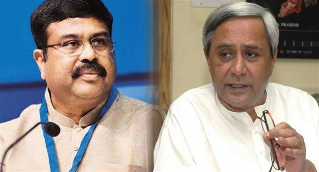 Khabar Odisha:Dharmendra-Pradhan-wrote-letter-to-Chief-Minister-of-Odisha-for-Strategic-Petroleum-Reserve-at-Chandikhol