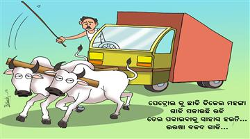Khabar Odisha:Diesel-Price-Hikes-Cartoon-Khabar-Odisha