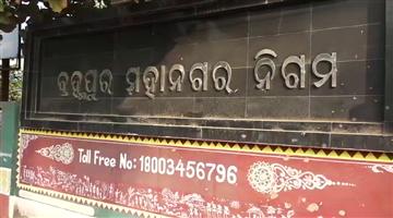 Khabar Odisha:Digital-Door-numberring-system-failure-in-Berhampur