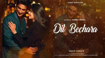 Khabar Odisha:Dil-bechara-trailer-released