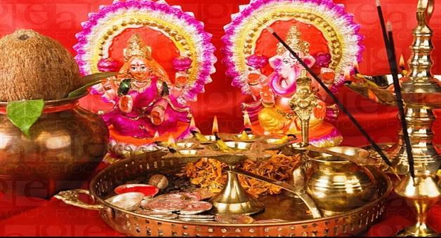 Khabar Odisha:Diwali-And-Dhanteras-2018-Buy-These-Auspicious-Things-On-Dhanteras