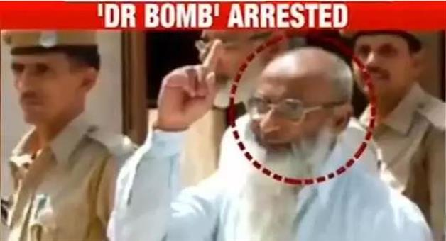 Khabar Odisha:Doctor-bomb-Arested-by-UP-police-at-nepal-border