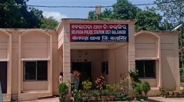 Khabar Odisha:Double-murder-in-Patnagarh-over-money-dispute