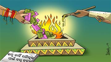 Khabar Odisha:Dowry-Cartoon-Khabar-Odisha
