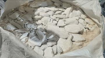 Khabar Odisha:Drug-trafficking-Rs-9000-crore-seized