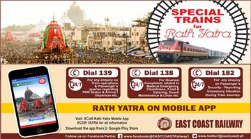 Khabar Odisha:ECoR-MAKES-SPECIAL-APPEAL-TO-RATH-YATRA-PASSENGERS