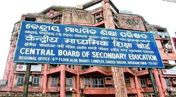 Khabar Odisha:Eduaction-Odisha--Odisha-Parents-association-Protest-CBSE-10-and-plus-two-exam-fee-hike