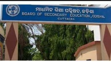 Khabar Odisha:Education-Odisha-Fake-Matric-Examinee-Caught-in-Nayagarh