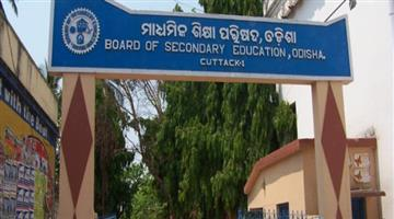 Khabar Odisha:Education-Odisha-Matric-exam-meeting-failure-by-board