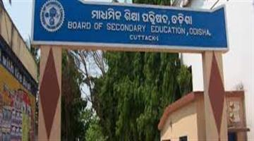 Khabar Odisha:Education-Odisha-Matric-Suplimentary-exam-will-start-from-July08