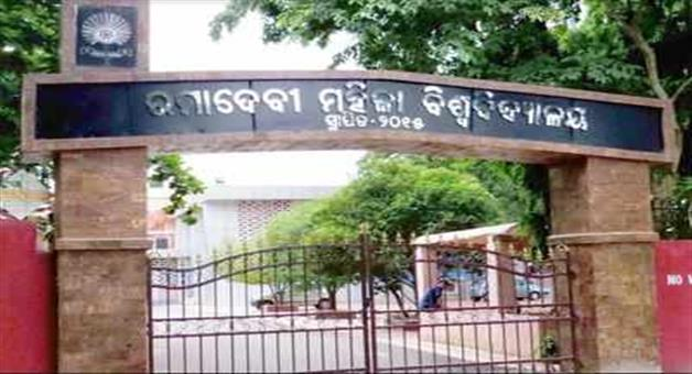 Khabar Odisha:Education-Odisha-Plus-II-junior-college-functioning-in-the-premises-of-Rama-Devi-Womens-University-to-be-shifted-to-Unit-9-Girls-High-School