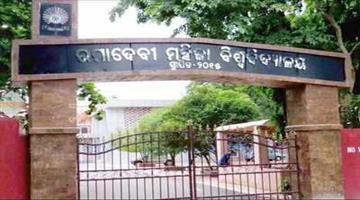 Khabar Odisha:Education-Odisha-Plus-II-junior-college-functioning-in-the-premises-of-Rama-Devi-Womens-University-to-be-shifted-to-Unit-9-Girls-High-School