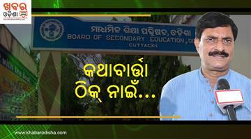 Khabar Odisha:Education-Odisha-Samir-Das-Byte-on-Summer-Vacation-Cancel-for-Teachers