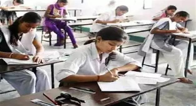 Khabar Odisha:Education-Odisha-cbse-fixed-news-examination-fee-for-sc-st-and-general-students