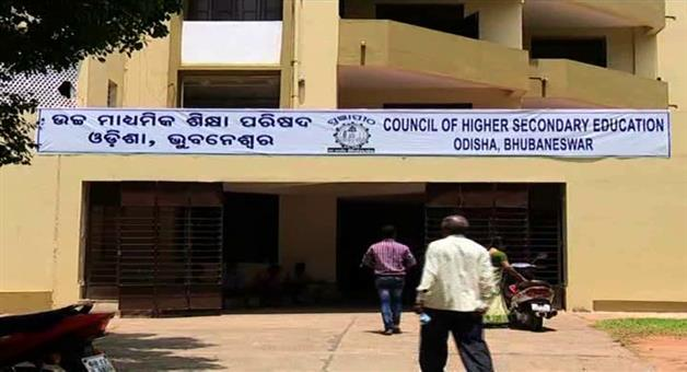 Khabar Odisha:Education-Odisha-cctv-stolen-from-2-exam-center