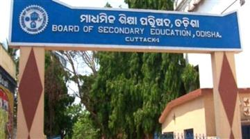 Khabar Odisha:Education-Odisha-increment-closed-of-headmaster-those-school-have-poor-result-in-matric