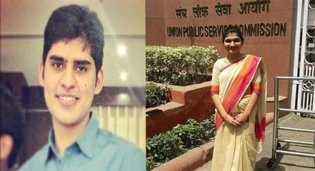 Khabar Odisha:Education-Odisha-upsc-civil-services-exam-2018-result-kanishak-kataria-is-all-india-rank-1