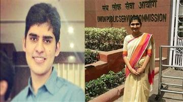 Khabar Odisha:Education-Odisha-upsc-civil-services-exam-2018-result-kanishak-kataria-is-all-india-rank-1