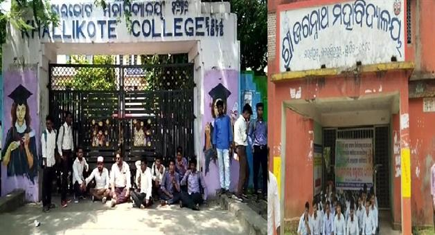 Khabar Odisha:Education-State-Odisha-Protesting-cancellation-of-Students-Union-Election-by-Odisha-government-students-of-Khallikote-college-stage-dharna-by-locking-the-main-gate-of-the-college
