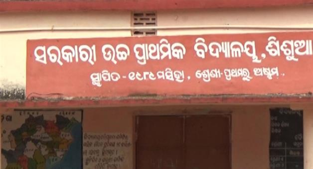 Khabar Odisha:Electricity-bills-of-Rs-4-crore-came-from-government-schools-after-private-consumers